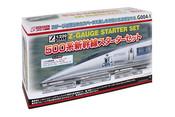 500 Type Shinkansen Starter-Set
